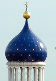 Russian Dome CROPPED